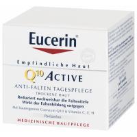 Eucerin Q10 Antifaltenpflege Tag - gratis als Geschenk verpackt