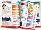 Ihr Online-Katalog