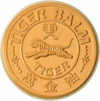 Tiger Balm weiß 19,4g