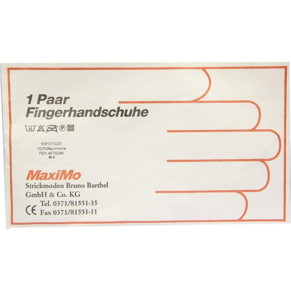 Strickmoden Bruno Barthel GmbH Handschuhe Baumwolle Gr. 2 Kinder - 2 Handschuhe